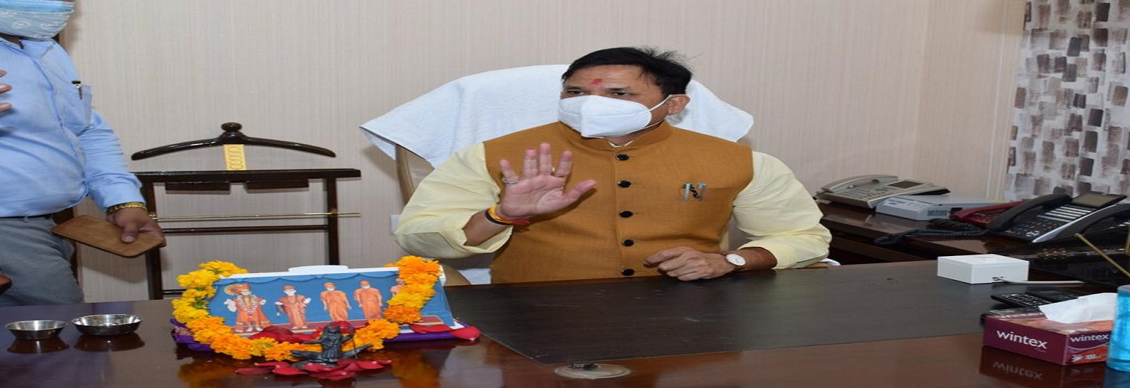 MOS In Office