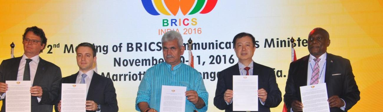 Bengaluru Communique on BRICS ICT Cooperation