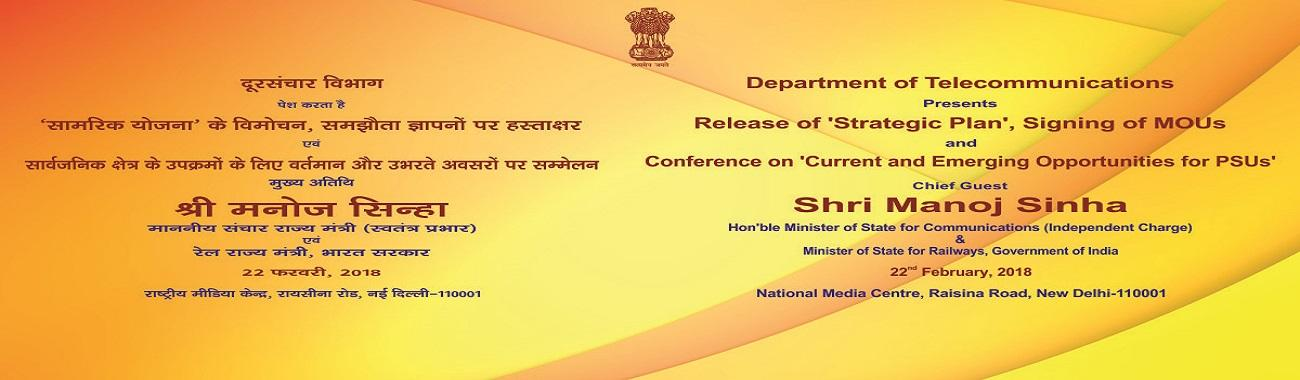 Conference on Current and Emerging Opportunities for PSUs